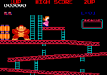 Donkey Kong Flash Game